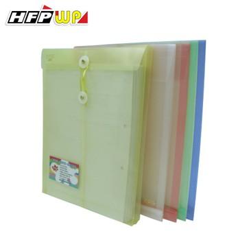直式壓花透明文件袋+名片袋 環保材質 非大陸製 GF118-N HFPWP