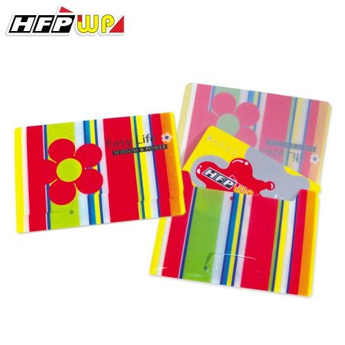 繽紛花朵卡片袋 隨機出色 GPF230S HFPWP