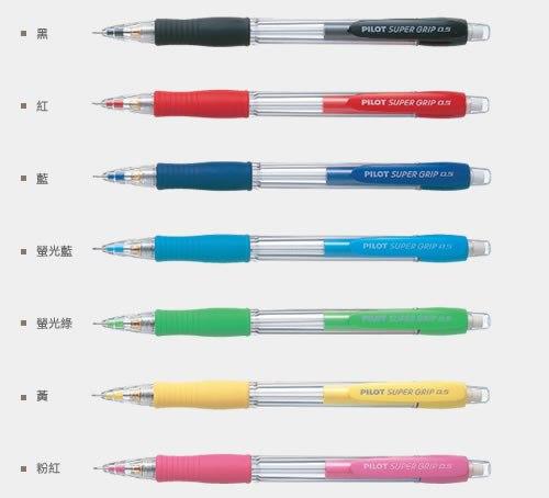 PILOT 七彩自動鉛筆 H-185 HFPWP