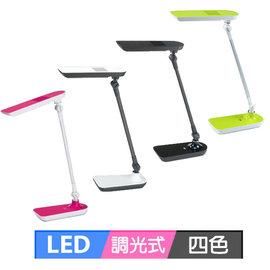 大回饋3M博視燈特價3490原價3990 LED 可調式桌燈加贈黃色小鴨日誌LD-6000