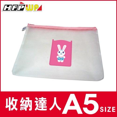 HFPWP  LY844-99 旅行收納環保拉鍊包A5+口袋
