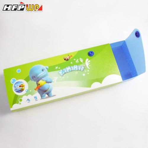 五折出清 名師設計精品MUMU 鉛筆盒 MU558 HFPWP