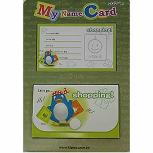 隨身收納盒 (內附20張交友卡) 企鵝系列D 外銷歐洲精品 NCPS HFPWP