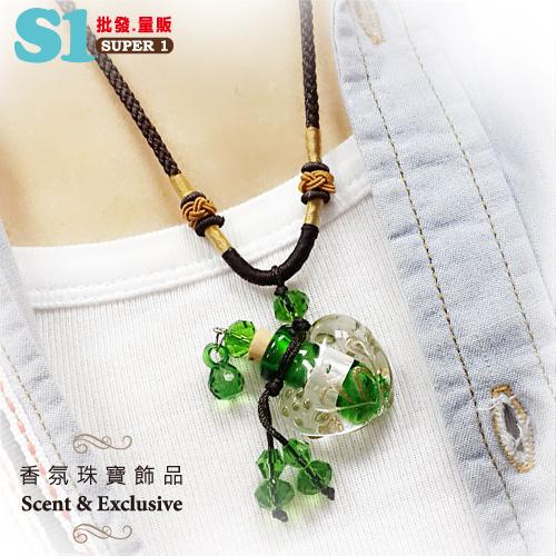 特價$279 原價690 香氛珠寶飾品項鍊系列 精油瓶項鍊 NK