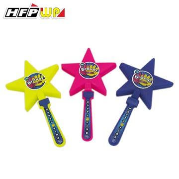 歡樂拍手器 隨機出色 PAPAS HFPWP