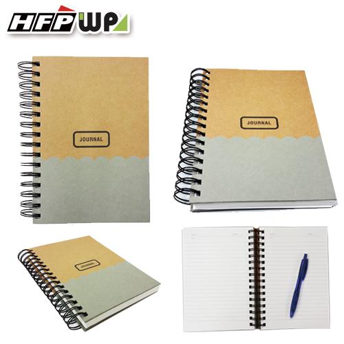 【周年慶特惠】 限量2折販售 線圈橫線筆記本144張 筆記本 手札本 SP0174829