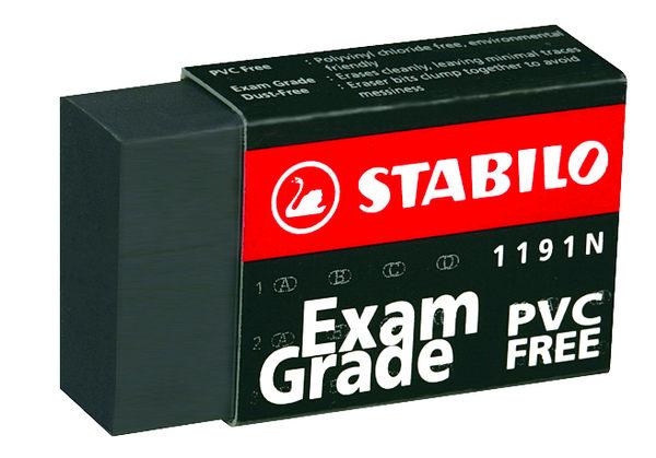 【72個批發】STABILO 德國天鵝牌 Exam Grade PVC FREE 黑色無毒環保橡皮擦(小) 型號:1191N