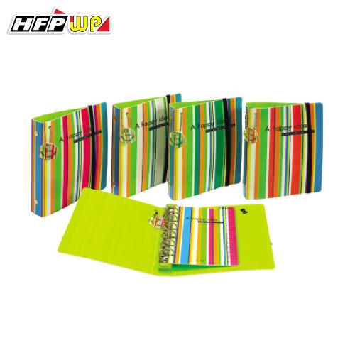萬用手冊六孔夾-附隔頁板 環保材質繽紛線條 TC6-GP HFPWP