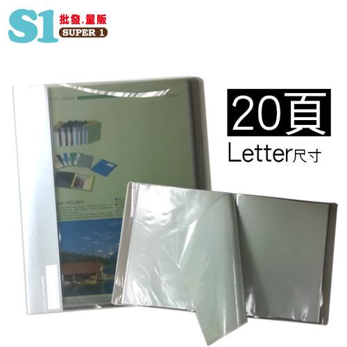 3折 20頁資料簿 透明斜紋板 Letter尺寸 非A4 UF20-BK0-BK
