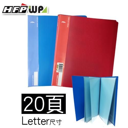 3折 20頁資料簿Letter尺寸 非A4 UF20