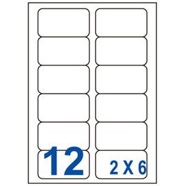 UNISTAR 裕德 白色電腦標籤 UH45100【(2x6)12格圓角 20張/包】雷射/噴墨/影印三用