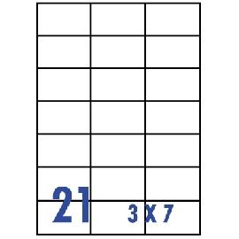 UNISTAR 裕德 白色電腦標籤 US4668【(3x7)21格直角 20張/包】雷射/噴墨/影印三用