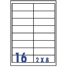 UNISTAR 裕德 白色電腦標籤 US4672【(2x8)16格直角 20張/包】雷射/噴墨/影印三用