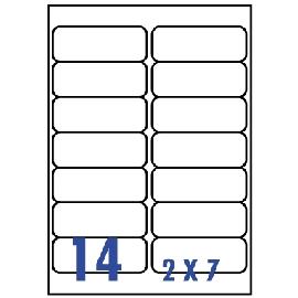 UNISTAR 裕德 白色電腦標籤 US4678【(2x7)14格圓角 20張/包】雷射/噴墨/影印三用