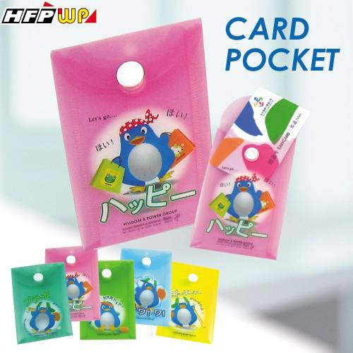 企鵝直式卡片袋 不含吊繩 (隨機出色) V230 HFPWP