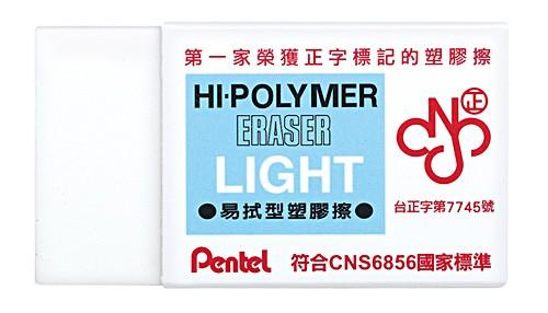 Pentel HI-POLYMER易拭型-08 ZEL-08 HFPWP