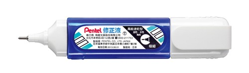 Pentel Fine Point 極細修正液 ZL31-WTN HFPWP