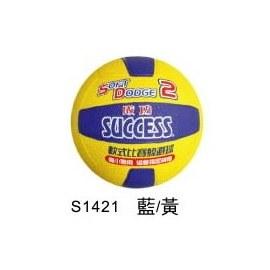 【成功 SUCCESS】S1421 軟式比賽躲避球