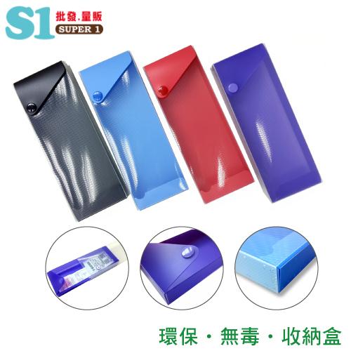 5折 HFPWP 經典斜紋板輕巧收納盒 環保材質 即將售完 要買要快!C558