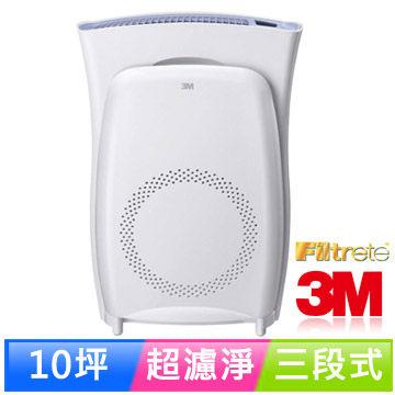 淨呼吸超濾淨型空氣清淨機02UCLC-1(高效版)10坪