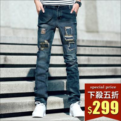 牛仔褲【NTJBN5513】日韓風格‧古著破壞拼貼刷色設計牛仔褲‧抓破設計拼接抓破