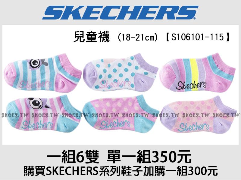 Shoestw【S106101-115】SKECHERS 兒童襪 繽紛可愛 女童 一組六雙 特價350元