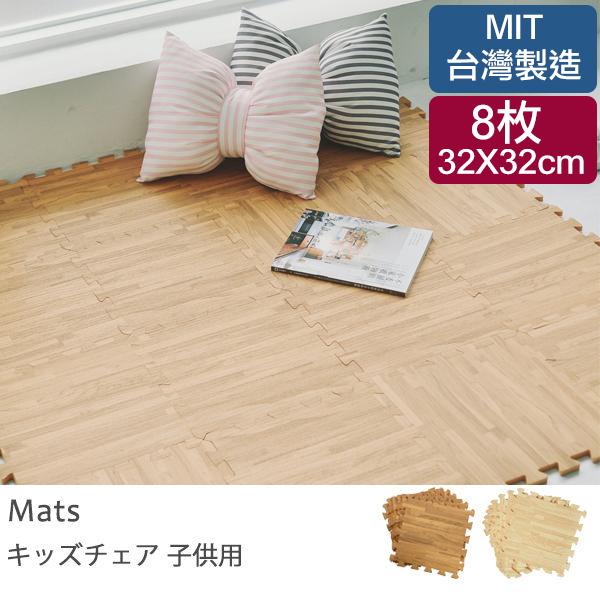 嬰兒爬行墊 地墊 止滑墊【Q0131】木紋32X32cm巧拼 MIT台灣製 完美主義