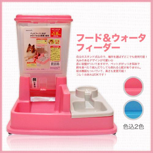 【阿曼特】ARMONTO自動給餌器(全面更新版)餵食飲水器AMT-350JQ