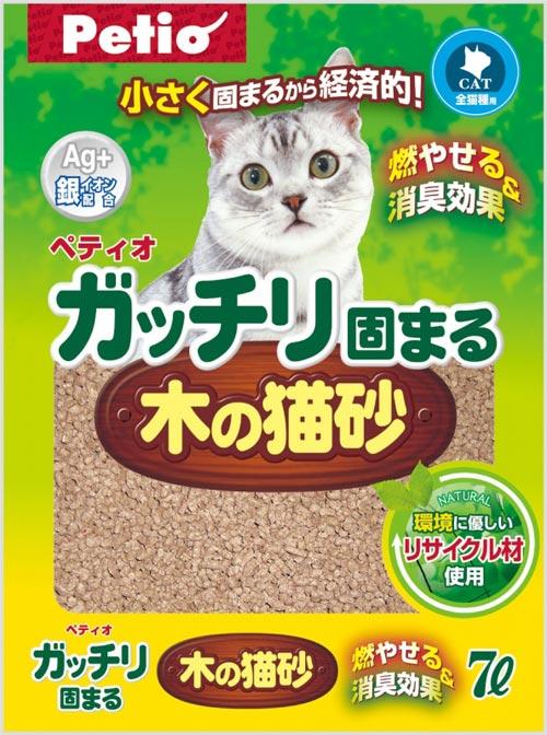 《日本Petio》環保木砂Ag+銀離子木屑砂 - 7L / 吸水強貓砂