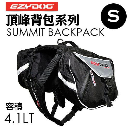 EZYDOG胸背帶系列-頂峰背包(S4.1Lt)SUMMITBACKPACK