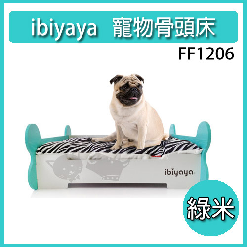 《ibiyaya  》寵物傢俱系列-可愛寵物骨頭床 FF1206 綠米色 M /寵物床
