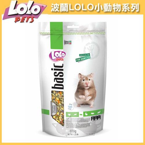 《歐洲LOLO》營養滿分小鼠主食600g / 倉鼠、老公公、楓葉鼠