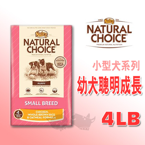 《CHOICE美士》小型犬系列 - 幼犬聰明成長配方(雞肉+糙米) 4LB / 狗飼料