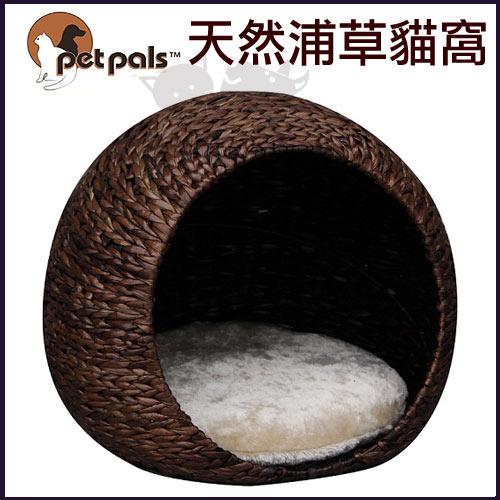 《Petpals》環保天然蒲草貓屋/貓睡窩