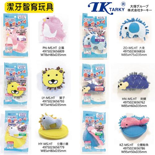 《TK日本》益智玩具 - 潔牙布玩具6種 (有PP笛) / 寵物玩具