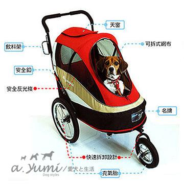 《IBIYAYA》二代大型寵物推車FS980-2色含雨罩【預購約8月中到貨】