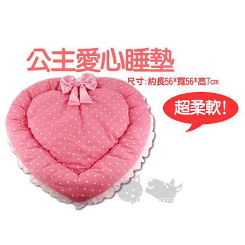 《寵物睡窩床組》公主蕾絲愛心睡墊-粉色