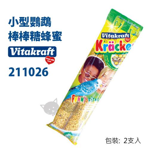 《德國唯它Vitakraft》小型鸚鵡棒棒糖(蜂蜜)2支入
