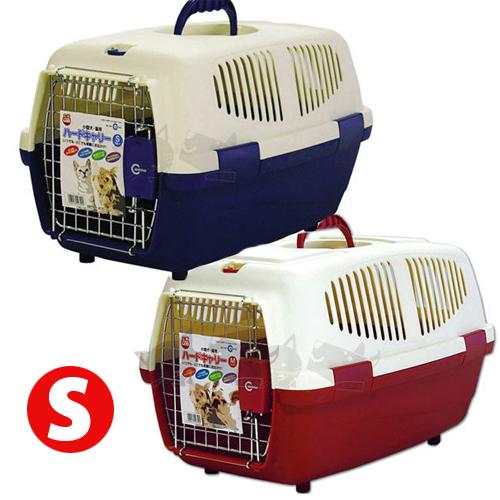 《 日本Marukan 》 硬殼外出提籠運輸籠紅/藍/兔子貓幼犬適用[S]DC-153/DC-154【缺貨】