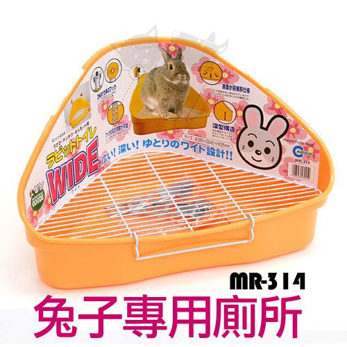 《日本Marukan》兔兔用MR-314超大深層型雙層便盆兔子廁所
