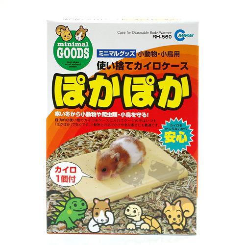 《日本Marukan》RH-560小動物專用暖暖墊保溫墊
