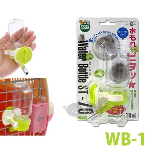 《日本Marukan》WB-1鼠鼠專用飲水器70ml