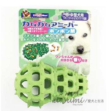 日本抗憂鬱玩具《愛犬益智乳膠玩具球》綠洞洞M
