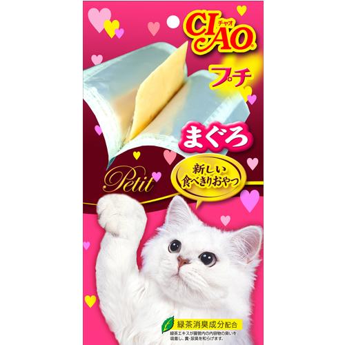 《日本CIAO》噗啾系列-肉泥貓咪零食(5入)可添加在飼料-鮪魚