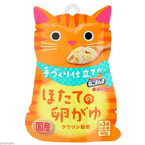 日本進口妮可媽媽 貓手作料理主食60g-鮮蛋海鮮粥/貓咪主食餐包