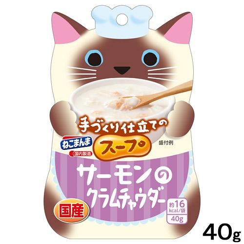 日本進口妮可媽媽 貓手作料理煲湯40g 3種口味(隨機出貨)