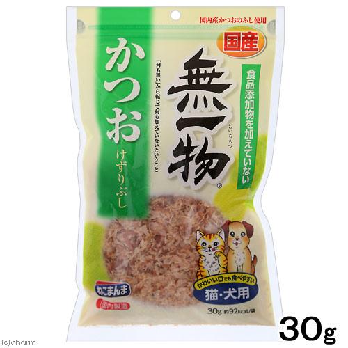 《日本國產進口》無一物貓用超薄鰹魚薄片 - 30g / 天然健康 / 貓咪零食