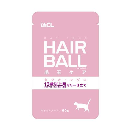 《日本iACL》HAIRBAL化毛健康-化毛貓餐包-黑鮪魚+鰹魚13歲以上老貓60g
