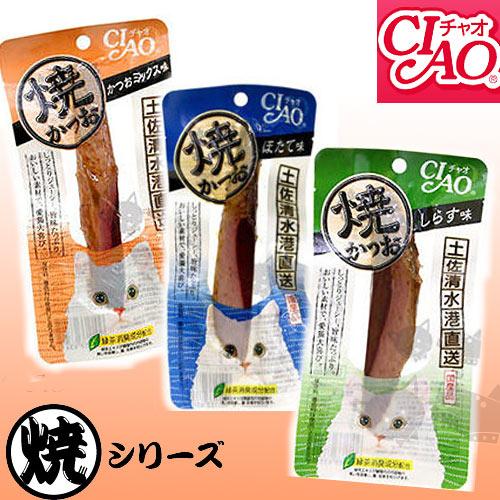 《日本CIAO》燒魚系列18g魚柳條魚塊