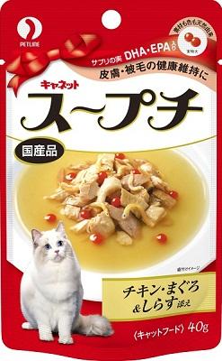 《日本petline》噗奇貓湯餐包 - 鮪魚&吻仔魚 / 創新添加DHA EPA